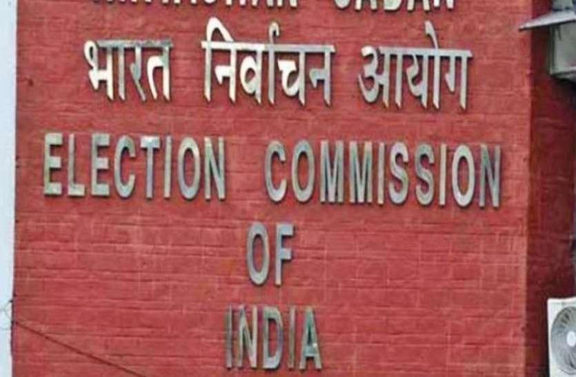 चुनाव घोषणा पत्र 3 दिन में मुख्य निर्वाचन पदाधिकारी को देना होगा : आयोग