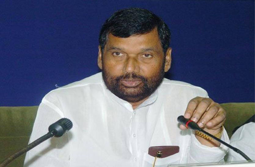 लोजपा की रहस्यभरी चुप्पी मचा रही बिहार की राजनीति में खलबली...!