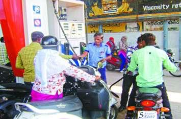 उड़ीसा के पंपों में हुई घटना के बाद, पेट्रोल-डीजल की बढ़ती कीमतों से सुरक्षा को लेकर चिंता बढ़ी