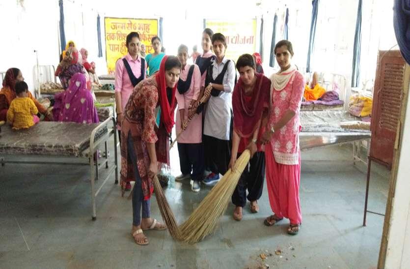 वीडियो: छात्र-छात्राओं ने सामुदायिक स्वास्थ्य केन्द्र के वार्ड तथा परिसर में की सफाई