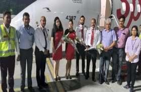 कुछ ही घंटों में पहुंचे कोलकाता, शुरू हुई एक और विमान सेवा