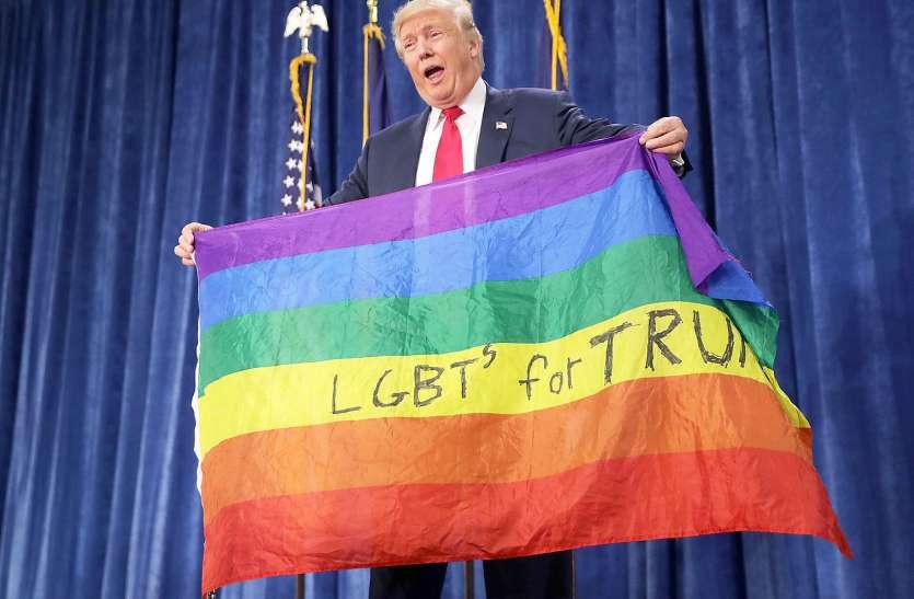 अमरीका में समलैंगिकों को नो एंट्री: ट्रंप प्रशासन नहीं देगा राजनयिक वीजा