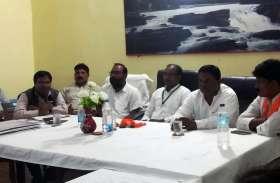 मंडी बैठक में हुए अनेक निर्णय