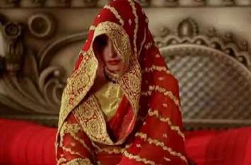 शादी के दो दिन बाद दुल्हन फरार, दूल्हे ने एसपी से लगाई न्याय की गुहार