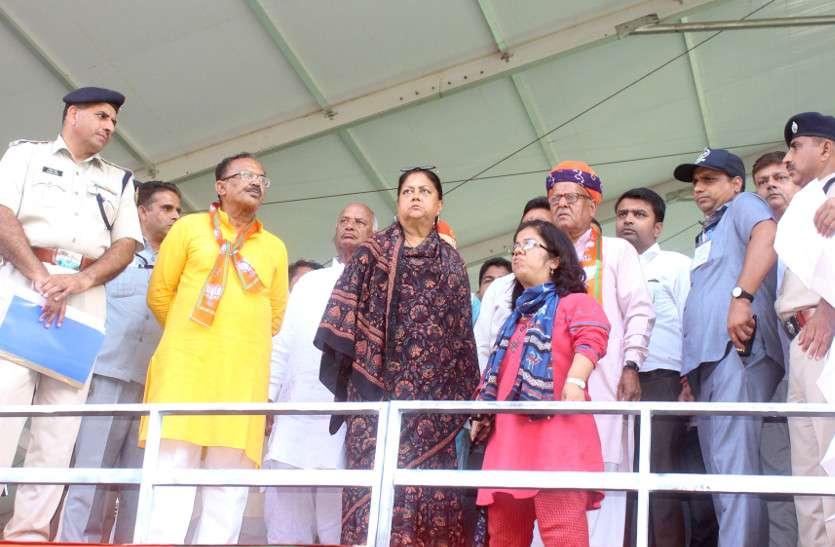 Pm Modi Ajmer Visit Program Schedule - प्रधानमंत्री ...