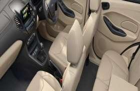 26 kmpl का माइलेज देती है Ford की ये सस्ती सेडान, फीचर्स में Land Rover को देगी मात