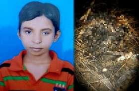 Rajasthan : 15 साल की इस लड़की के जैसी मौत तो किसी को ना मिले, देखें चौंका देने वाला Video