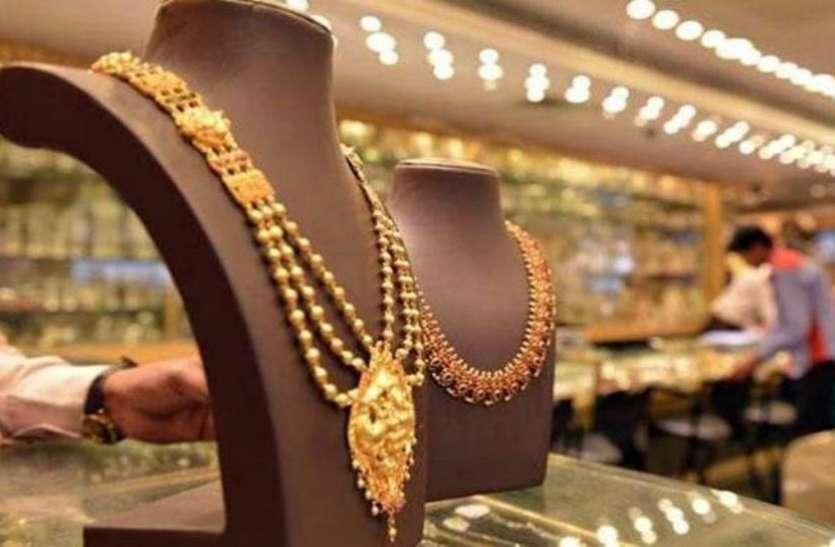 हर साल 100 टन सोना पैदा कर सकता है भारत, एसोचैम ने जारी की चौंकाने वाली रिपोर्ट