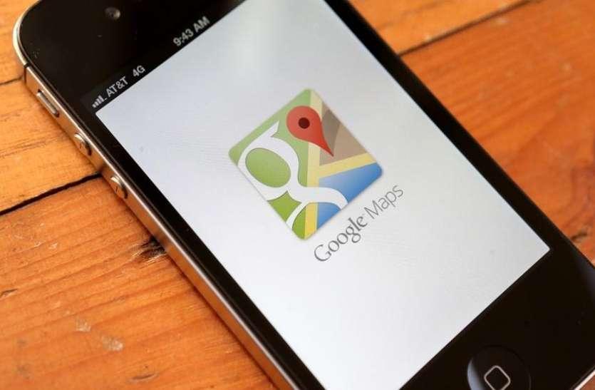Google Map में जोड़ा गया शानदार फीचर, दोस्त-यारों के लिए है बेहद ख़ास