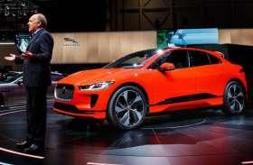जगुआर ने पहली इलेक्ट्रिक कार I Pace को Paris Motor Show में किया शोकेस