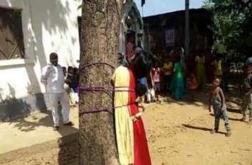 दूसरे धर्म के लड़के से प्यार करना लड़की को पड़ा भारी, पेड़ से बांधकर लोगों ने किया ऐसा खौफनाक सलूक