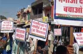 पकोड़े तलते युवा, खुदखुशी करते किसान के चित्रों से कांग्रेस ने किया कटाक्ष, बीजेपी को उखाड़ फेंकने का किया दावा