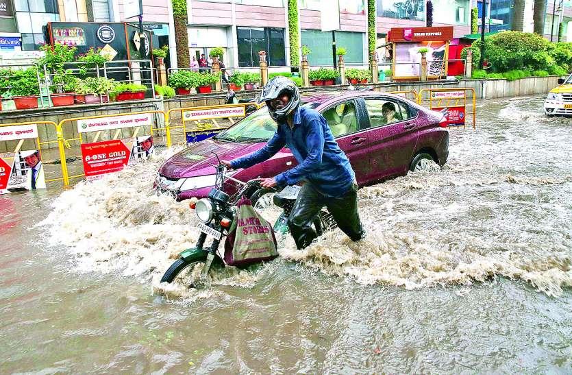 बेंगलूरु में डेढ घंटे में करीब 8 मिमी बारिश