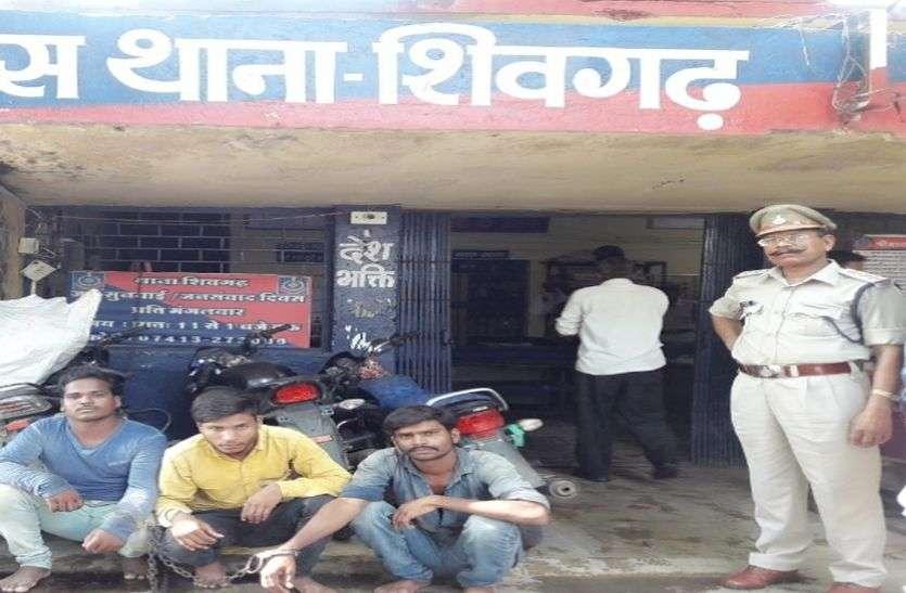 चोरी की चार बाइक सहित तीन गिरफ्तार