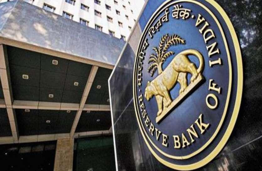 RBI ने नहीं बढ़ार्इ ब्याज दरें , रेपो रेट 6.5 फीसदी पर बरकरार
