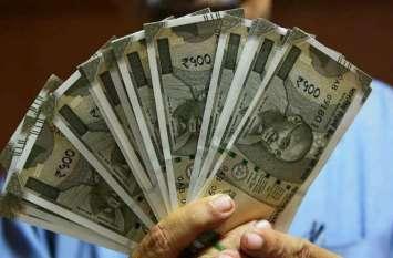 खुशखबरीः नौकरीपेशा लोगों के वेतन में 10 फीसदी की बढ़ोतरी होने की संभावना