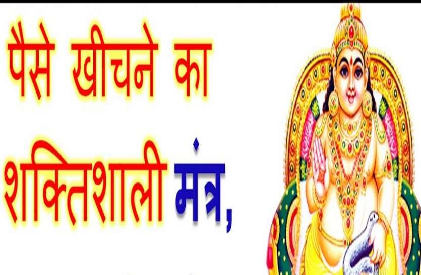 navratri me laxmi prapti ke upay or mantra in hindi - Jabalpur News