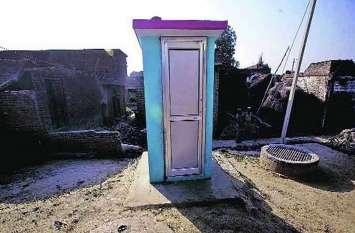 बीजेपी सांसद नीलम के गोद लिए गांव में नहीं बन पा रहे शौचालय, इनको भेजी गयी नोटिस