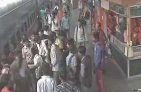 ससुराल से लौट रहा दामाद जल्दबाजी में चढ़ गया किसी और ट्रेन में, जब रफ़्तार धीमी हुई तो चलती गाड़ी से लगा दी छलांग