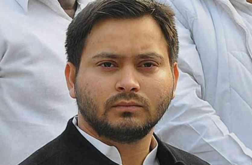 तेजस्वी यादव को सरकारी आवास खाली करने का हाईकोर्ट का आदेश