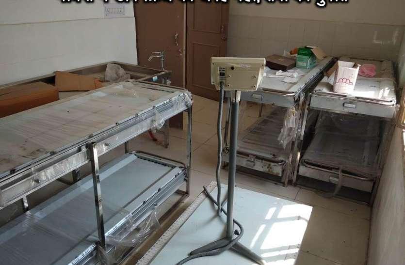 मोर्चरी में डीप फ्रिज की जगह नहीं, शवों की दुर्गति