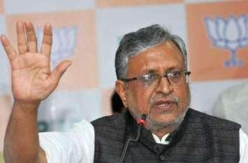 बिहार: सवर्ण समाज के लोगों ने एससी-एसटी एक्ट के विरोध में सुशील मोदी को दिखाए काले झंडे