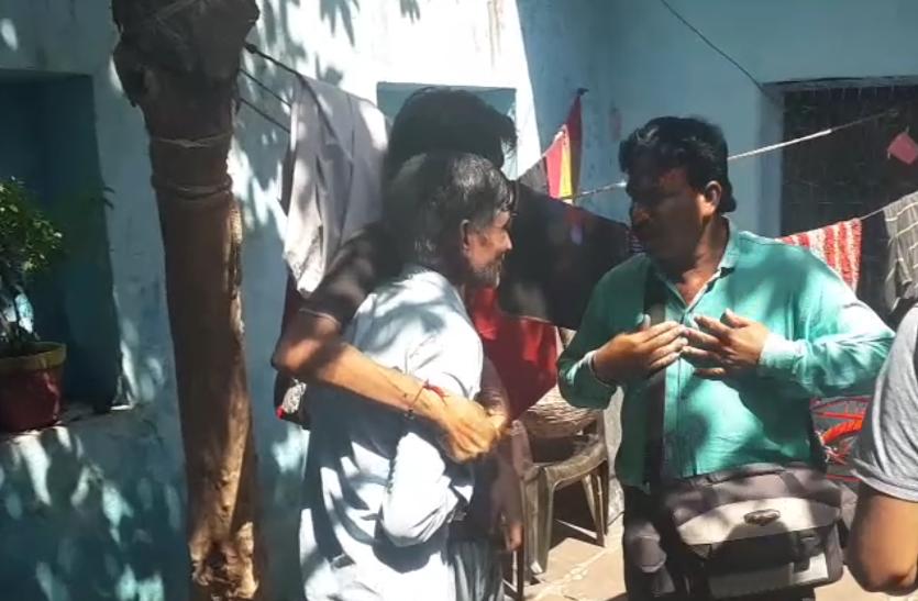 झालावाड: स्कूल में 4 साल के मासूम की अचानक कैसे हुई मौत ? हकीकत जान परिजनों के उड़े होश..देखे वीडियो..