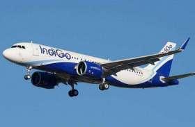 माले, फुकेट के लिए इंडिगो की उड़ान नवम्बर से