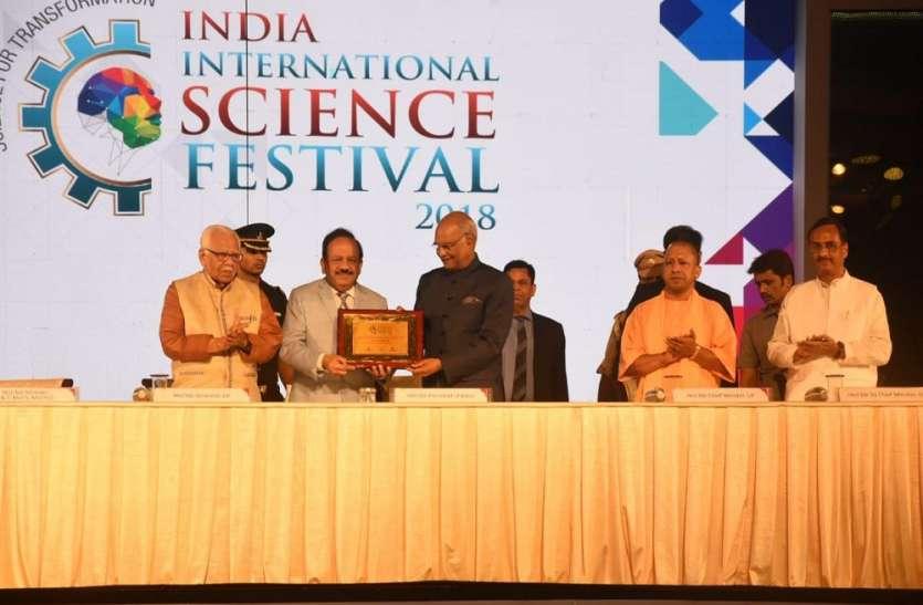 विज्ञान का प्रयोग व अनुसंधान मानव कल्याण के लिए करेंगे