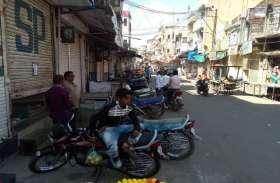 पाइप लाइन के लिए खोदी गई सड़क से राहगीर परेशान