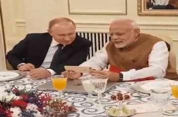 वायरल हुआ पीएम मोदी का वीडियो, पुतिन को दिखाई रूसी कलाकारों की खास प्रस्तुति