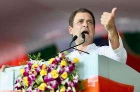 बड़ी खबर : राहुल गांधी मुरैना पहुंचे,भाजपा पर गरजे सिंधिया,देखें वीडियो