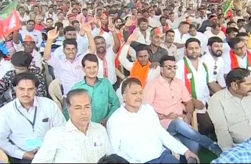 राजस्थान में बजी चुनावी रणभेरी...जानिए क्या है दोनों दलों की तैयारी...और जनता का मूड