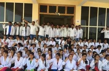 'पशु चिकित्सा महाविद्यालय के छात्र बोले-मानदेय 20 हजार किया जाए, नहीं तो दिल्ली में करेंगे प्रदर्शन'