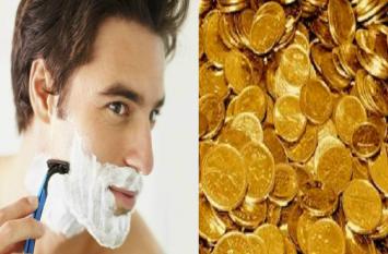 अगर आपको भी है पैसों की कमी तो सप्ताह के इस दो दिन जरूर बनवाएं दाढ़ी