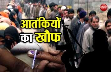 जम्मू-कश्मीर: आतंक के साए में निकाय चुनाव, दो प्रत्याशियों की मौत के बाद 18 पीछे हटे