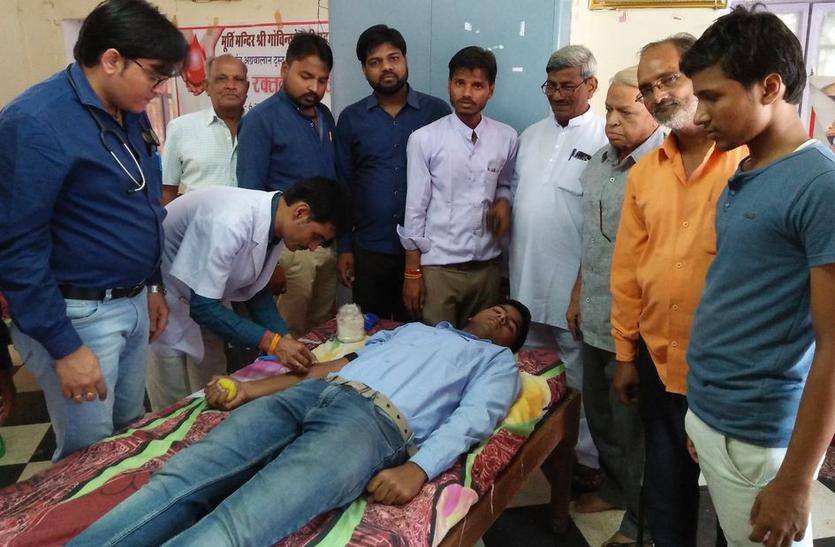 राजस्थान के इस शहर में रक्तदान के लिए ऐसा कुछ यूं उमड़ा उत्साह