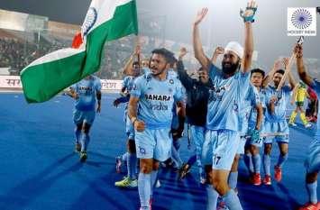 हॉकी : सुल्तान ऑफ जोहोर कप में भारत ने न्यूजीलैंड को 7-1 से हराया