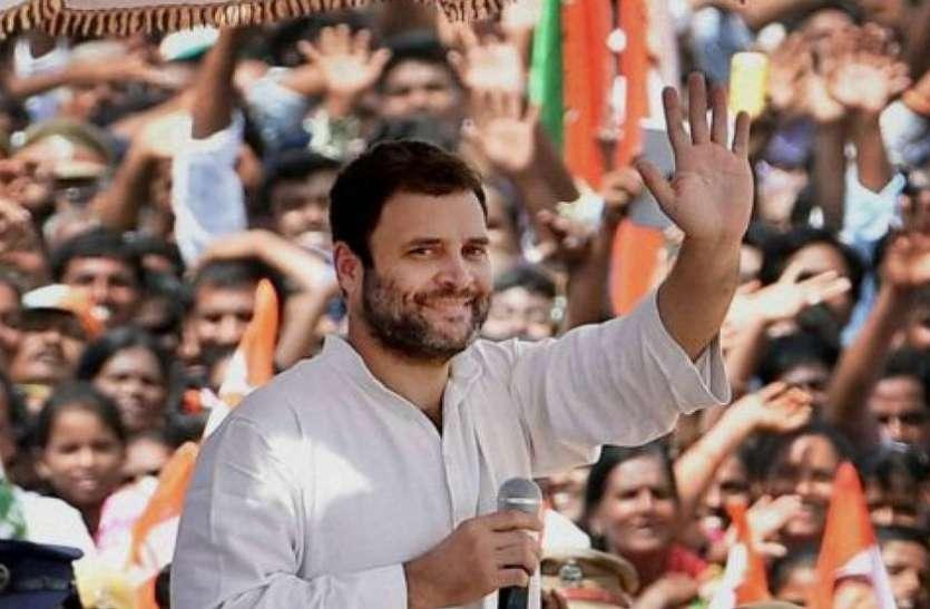 विधानसभा चुनाव : इस दिन इंदौर आएंगे राहुल गांधी, दर्शन के लिए जानापाव भी जाएंगे