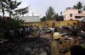 बंगाल: पटाखा फैक्ट्री में 3 धमाके, आग, 1 मरा, 13 घायल