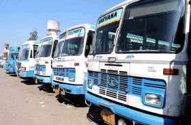 हरियाणा रोडवेज कर्मचारियों का 16 को चक्काजाम का ऐलान