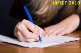 UPTET 2018: टीईटी वेबसाइट में अब भी आ रही है परेशानी तो इस नए यूआरएल पर जमा करें शुल्क
