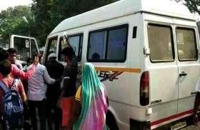 कर्मचारियों को लेकर लौट रही बस की मिनी ट्रक से भिड़ंत, 5 की  मौत; 20 घायल