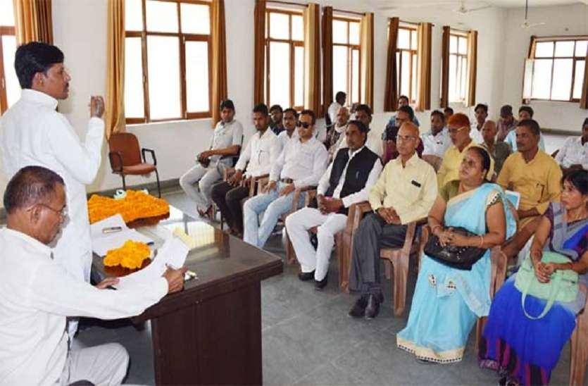 yadav demand Pichhada Varg act