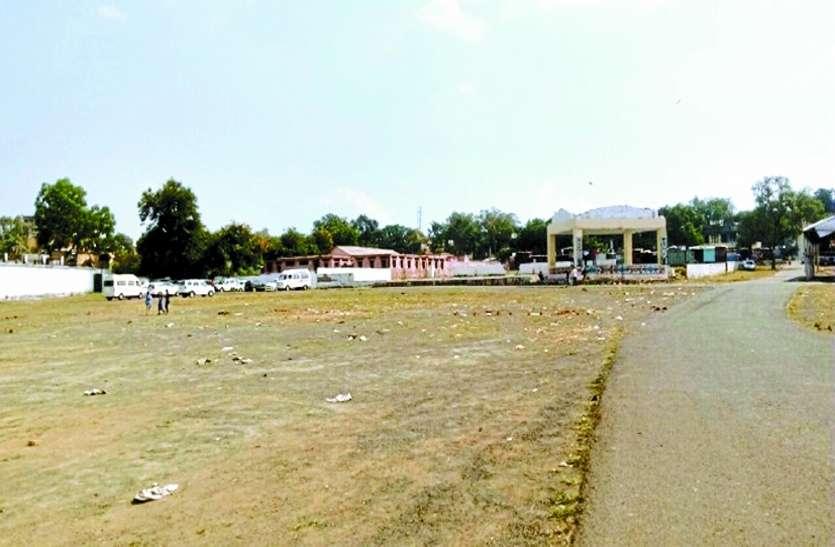14 एकड़ के मैदान में 1 हजार कारों व 50 बसों की पार्किंग सुविधा होगी