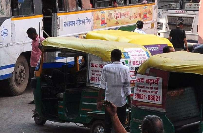 रोडवेज बसों के चलने से मिली राहत