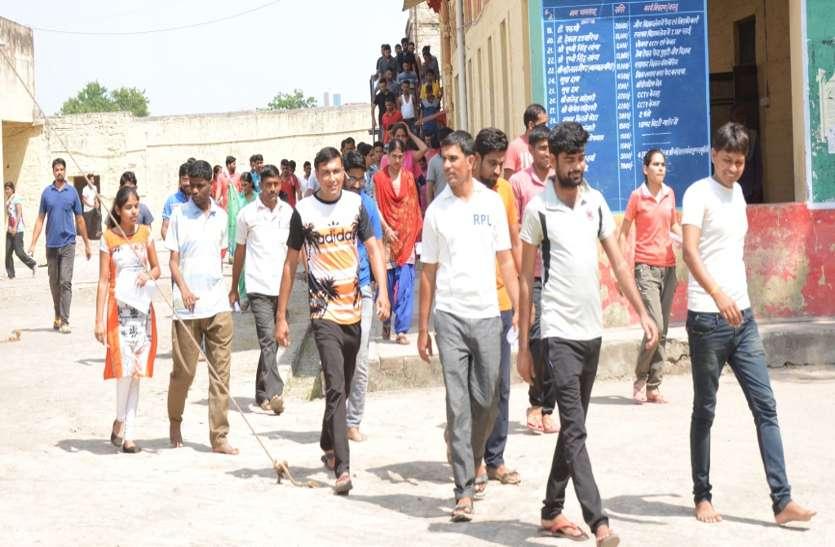 कर सहायक भर्ती परीक्षा कल,जयपुर जिले में ही परीक्षा केंद्र