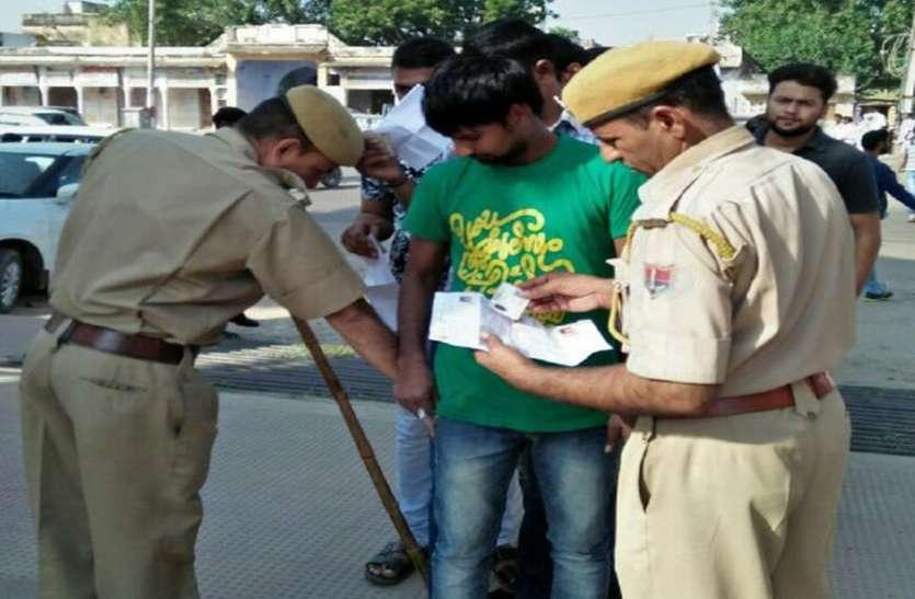 कड़ी जांच के बीच हुई पुलिस उपनिरीक्षक परीक्षा