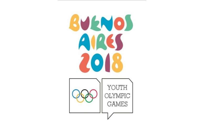 YOUTH OLYMPIC 2018: भारतीय पुरुष व महिला हॉकी टीम का जीत से आगाज