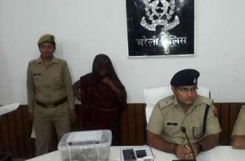 पुलिस ने मादक पदार्थों की बिक्री करने वाली महिला को किया गिरफ्तार